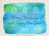 pinky christmas bauble hand drawn wish text slide